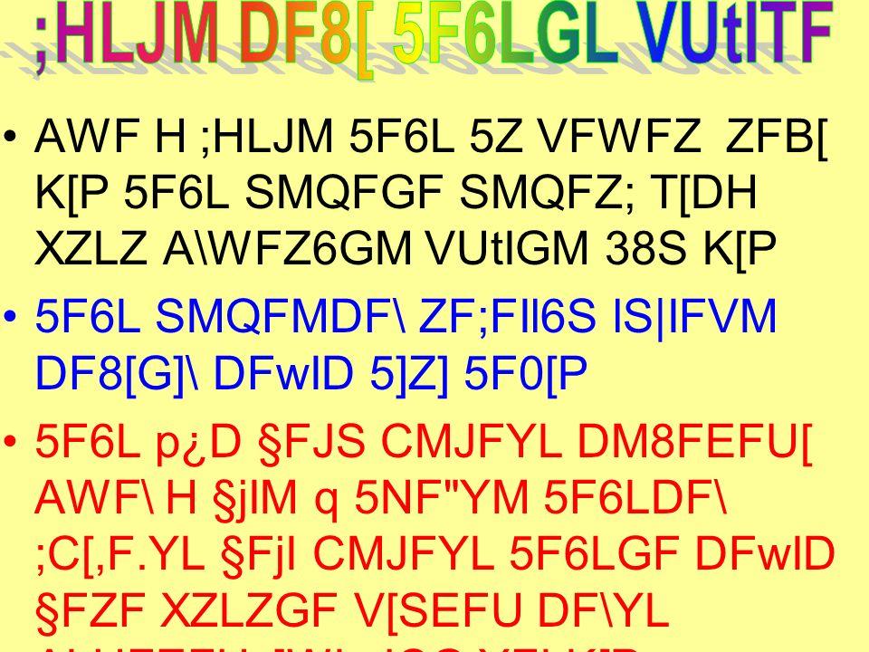 5F6L SMQFMDF\ ZF;FIl6S lS|IFVM DF8[G]\ DFwID 5]Z] 5F0[P